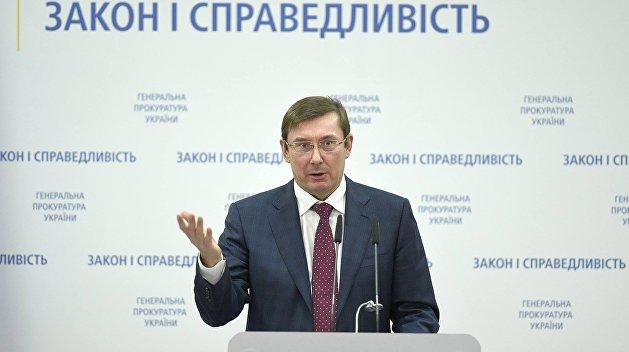Луценко дал маху: найден настоящий хозяин «денег Януковича», их придется вернуть
