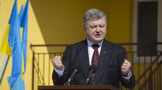 Европейские нацменьшинства призвали Порошенко не подписывать закон об образовании