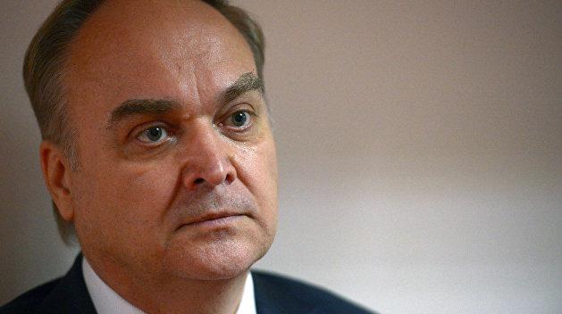 Посол РФ в США: Россию не запугать санкциями