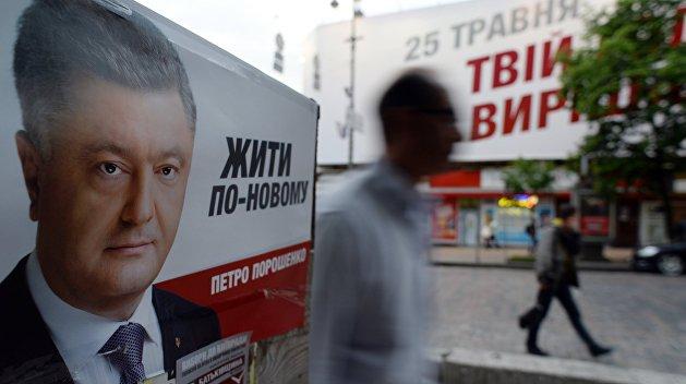 «Нацкорпус» заявил о разоблачении схемы подкупа избирателей Порошенко в Киеве
