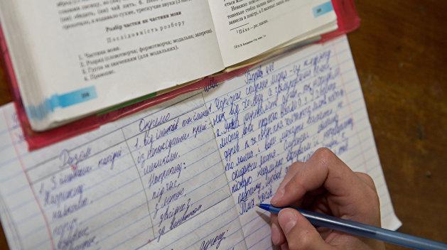 Все школы Мариуполя переведут на украинский язык