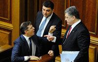 Кому на Украине пенсии платят: мать Ляшко тратит миллионы на элитную недвижимость