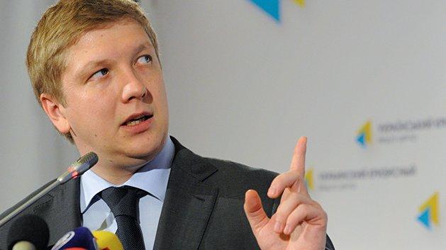 Западные кураторы Украины запретили снижать зарплаты топ-менеджменту «Нафтогаза»