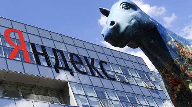 «Яндекс» пробил цензуру Порошенко