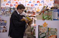 Кабмин одобрил запрет на ввоз книг из России
