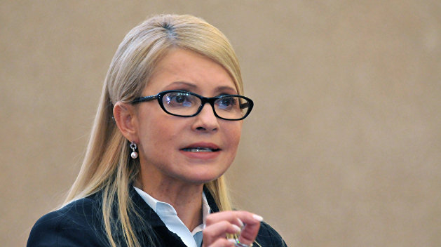Тимошенко: Гройсман - громко лопнувшая «пупырышка»