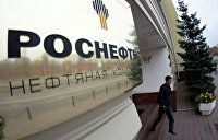 «Роснефть» прокачает в Европу 50 млн тонн дизтоплива через украинскую трубу