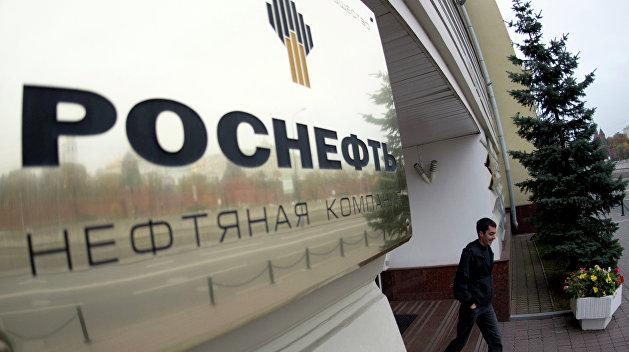 Суд на Украине не дал Минюсту отобрать у украинской «дочки» «Роснефти» $26,8 млн