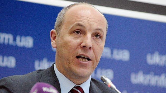 Спикер Парубий напугал Украину досрочными выборами