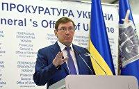 Юрий Луценко: Как термометр превратился в барометр