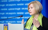 Вице-спикер Верховной Рады предупредила о риске срыва обмена пленными