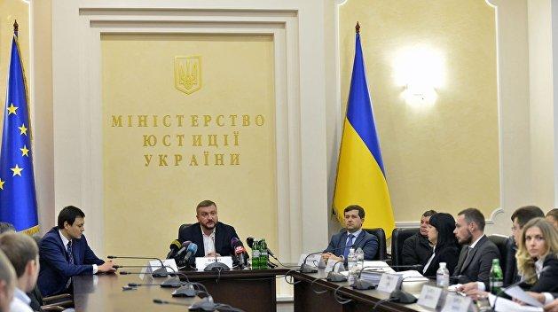 Минюст Украины вставляет палки в колеса партии Савченко