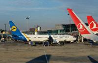 В Запорожье появится международный аэропорт