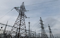 Украина продлила запрет импорта электроэнергии из РФ и Белоруссии до 1 ноября