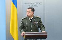 Скоро дембель: Стало известно, когда Полторак перестанет быть министром обороны