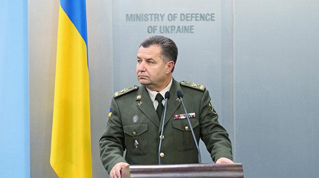 Глава Минобороны Украины хочет ввести в Донбасс 40-тысячный контингент