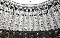 Украинское правительство отозвало законопроект о накопительной пенсионной системе