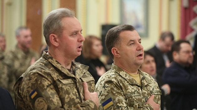Опанасенко: Профессиональные карьеристы убивают украинскую армию