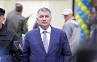 «УП»: Из Авакова сделали главного виновника прорыва Саакашвили