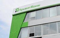 Отпетые мошенники: До национализации «ПриватБанк» использовался для сомнительных операций