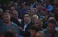 Ивано-Франковский облсовет встал под знамена Саакашвили против Порошенко