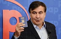 Время паникеров: как Михаил Саакашвили поставил на уши украинскую политическую элиту