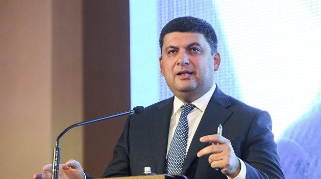 Гройсман: Украину ждет беспрецедентный экономический рост