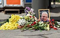Посольство США на Украине выдвинуло требование в четвертую годовщину убийства Шеремета
