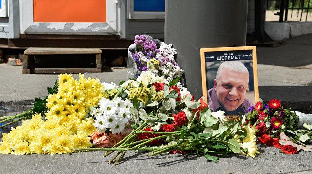 Антикоррупционеры полагают, что в убийстве Шеремета и Гонгадзе виноваты украинские власти