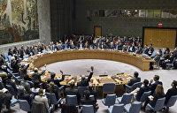 Украина созывает заседание Совбеза ООН по Крыму