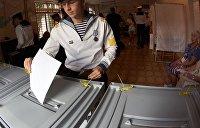 «Крымская прокуратура» из Киева открыла дело по выборам в Севастополе