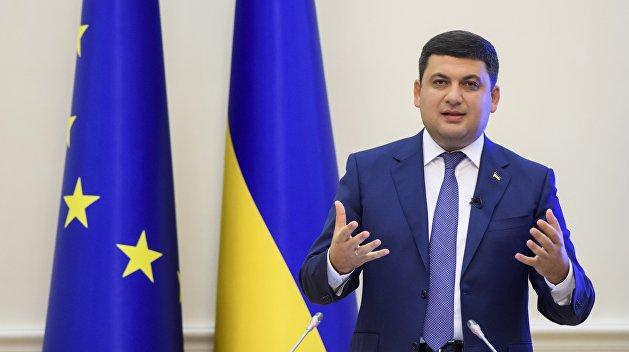 Гройсман: Украинская экономика может стать одной из самых успешных на континенте