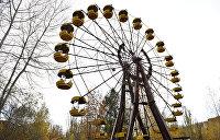 Спецрепортаж из зоны отчуждения Чернобыльской АЭС