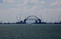 Agora Vox: Претензии Украины по Керченскому мосту - это бред