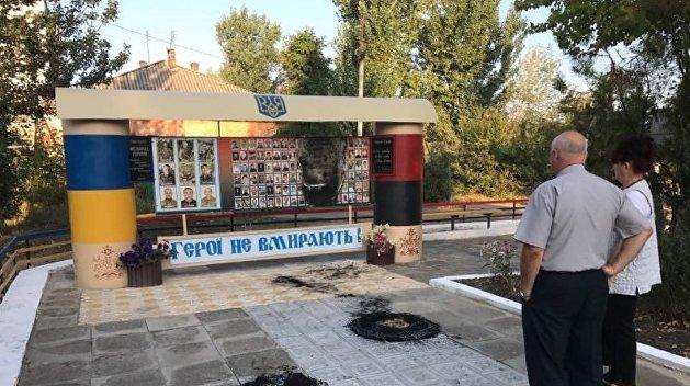 В Одесской области сожгли мемориал бойцам АТО
