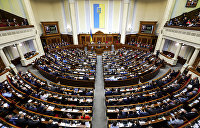 Реинтеграция Донбасса: Кому и зачем нужно принятие скандального закона