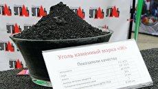 Луганская ТЭС вместо угля перешла на газ, чтобы избежать энергетической катастрофы в регионе