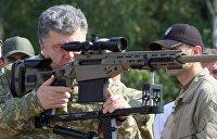 Порошенко: Путь к усиленной военной помощи Украине открыт