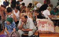 Украинские общественники рассказали о дискриминации переселенцев из Донбасса