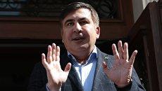 «Он гражданин Украины»: Офис Зеленского отреагировал на задержание Саакашвили