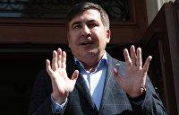 Саакашвили: Украинские власти хотят скрутить и убить меня