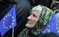 Литва отказалась принимать Украину в ЕС