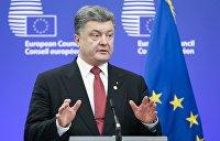 Дмитрий Корнейчук: Порошенко может сразу ехать домой, Украину не пустят в ЕС