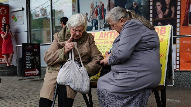 На Украине с апреля повысится пенсионный возраст для женщин