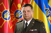 Чтоб не бунтовали: Полторак уволил начштаба ВМС после письма моряков к Порошенко