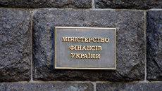 Расходы Украины на оборону в 2020 году вырастут почти на 34 млрд гривен - Минфин