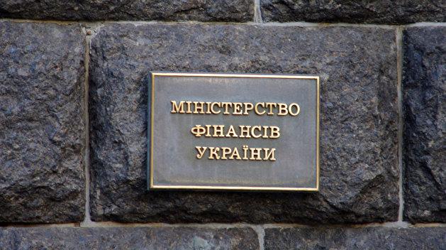 Госбюджет Украины недополучил в январе почти четверть запланированных доходов - Минфин