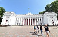 Полиция в Одессе разогнала националистов слезоточивым газом