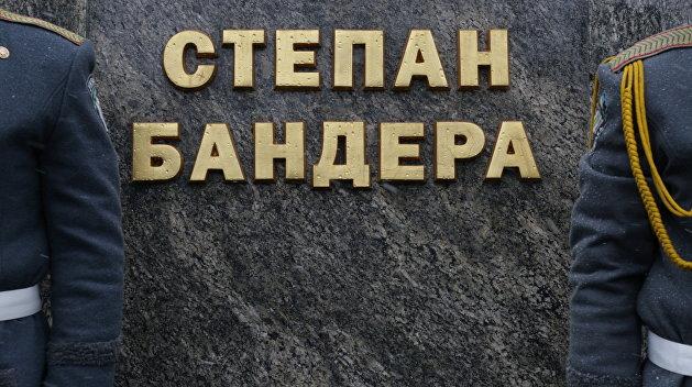 Киевляне требуют переименовать проспект Бандеры