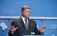 Порошенко: Мы сделаем Крым неподъемным бременем для России